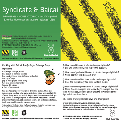 Baicai vs. Syndicate party flyer