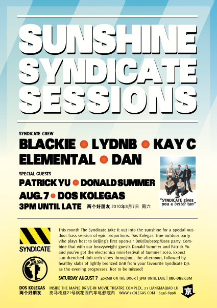Syndicate Summer Sesssions flyer - August 7, Dos Kolegas, Beijing, China