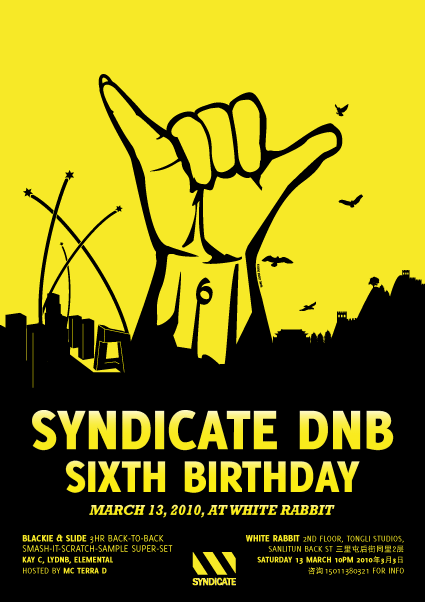 Syndicate 6th Birthday, White Rabbit, May 13, Beijing