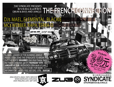 Syndicate drum and bass and Jungle - The French Connection