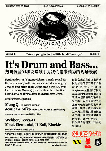 Syndication - dnb with a little live twist, Thursday 28 September 2006 at Club Yugongyishan, Beijing