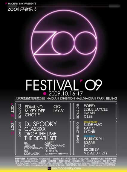 Zoo Festival Poster