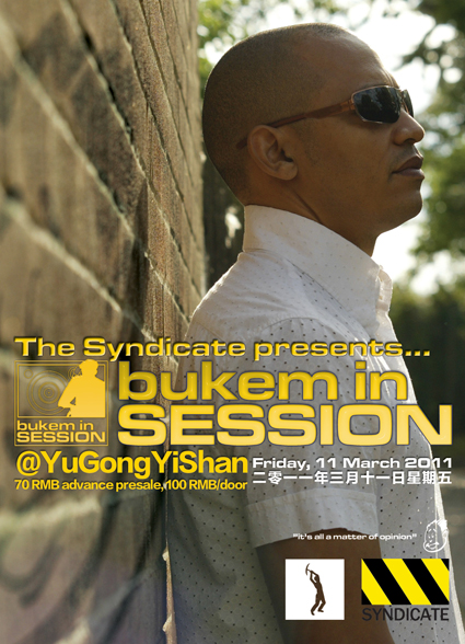 Bukem and Conrad at Yugongyishan, Mar 11, Beijing