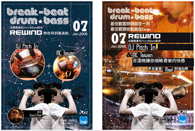 Rewind drum and bass and break-beat at Cargo